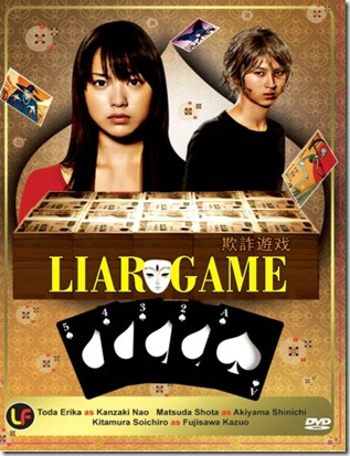 liar game drama