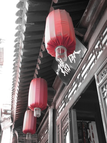 22# lanterne cinesi