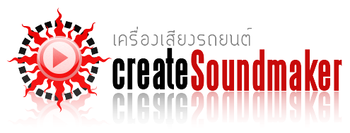 Create Sound Maker