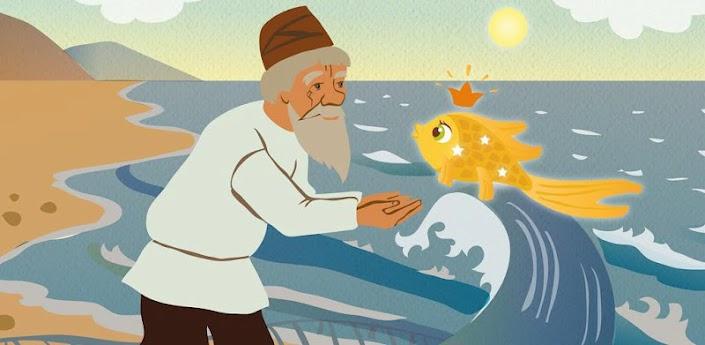 Картинки к сказке о рыбаке и рыбки раскраска