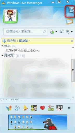 MSN9 3