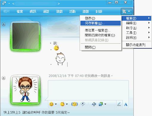 MSN9 10