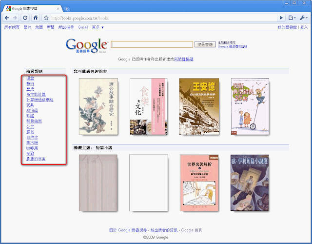 Google%20Book 6