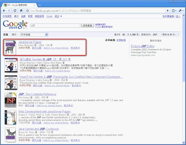 Google%20Book 2