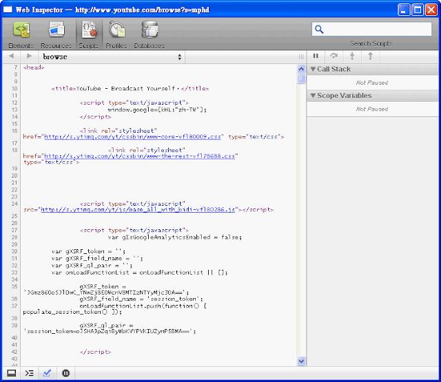Safari version4 5