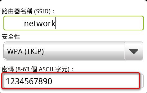 wifi%20%E7%86%B1%E9%BB%9E 5