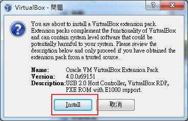 virtualbox%20extension%20pack 2