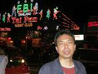 Wajah mesum di depan bar mesum, Patong, Phuket