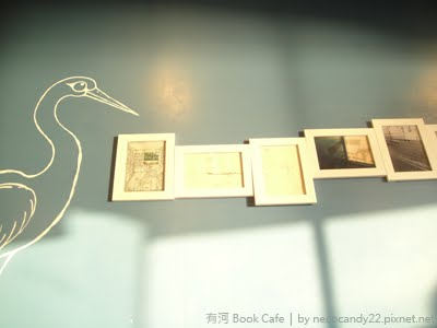 有河book