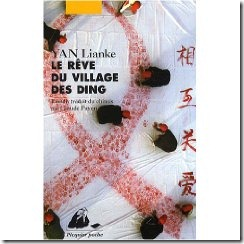 Reve_village_ding