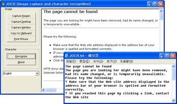 Mengambil / Copy Teks Dari Gambar, Foto dan PDF