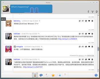 Twitter Client untuk Linux - Hotot