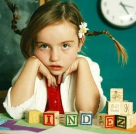 Глоссарий: Cтратегия работы с детьми