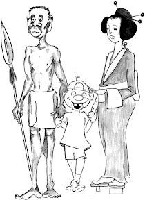 Африканская родина