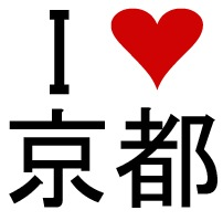 kyoto love