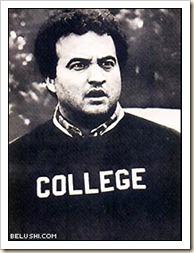 belushi college