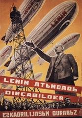 GUEORGui kibardine 1931