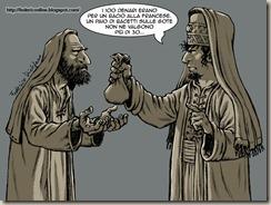 Giuda e Sommo Sacerdote
