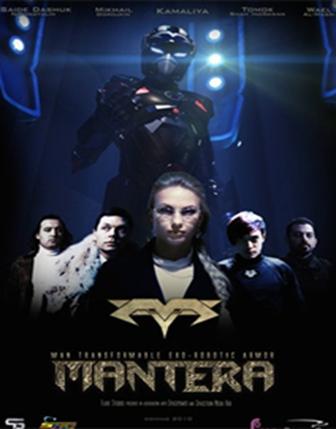 Mantera