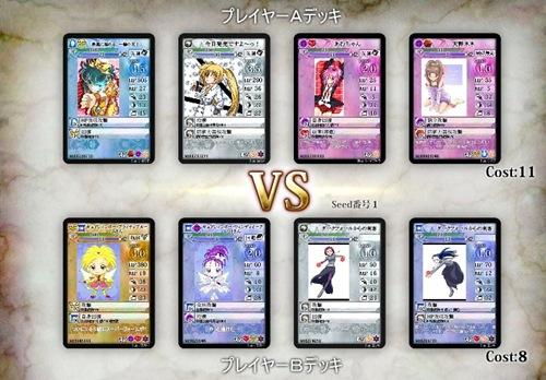 Pixiv Card Battler