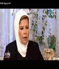 برلنتي عبد الحميد زوجة المشير عبد الحكيم عامر فى برنامج واحد من الناس