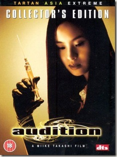 Audition199911439_f