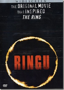 Ringu199818754_f