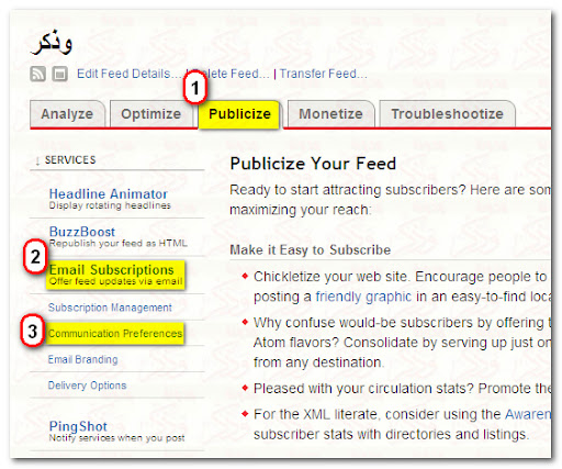 FeedBurner, FeedCount, RSS, Subscriber Management, Communication Preferences, القائمة البريدية