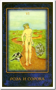 Nostradamus Dream Tarot -Major-Lovers