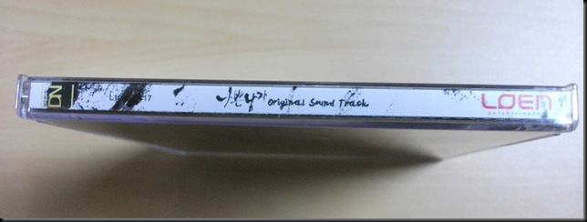 BadGuy OST CD (4)