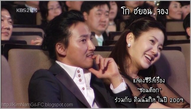 KimNamGil-FC.blogspot.com InterviewKNG_ThaiSound-04