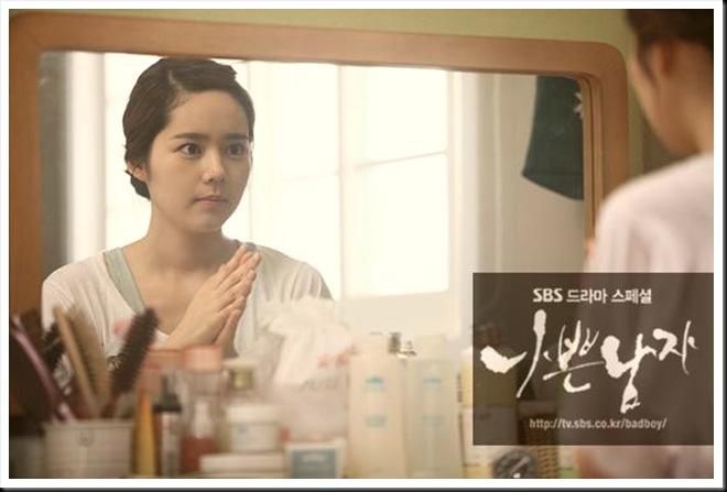 KimNamGil-FC.blogspot BadGuy Jaein's House (1)