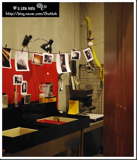 KimNamGil-FC.blogspot.com GunWook's House (17)