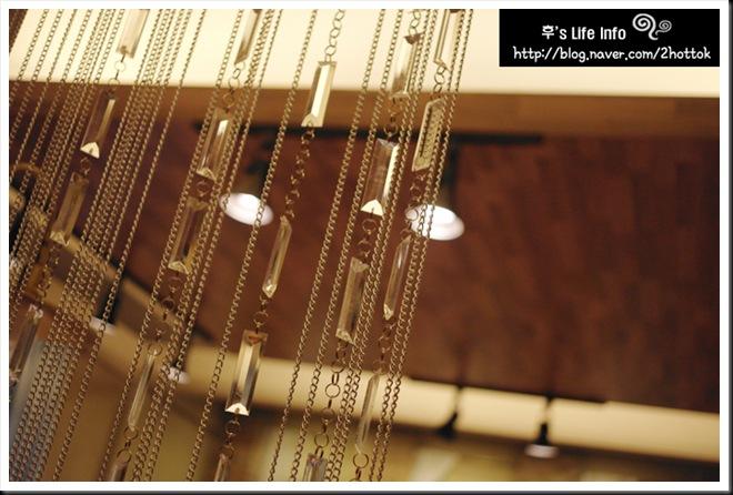 KimNamGil-FC.blogspot.com GunWook's House (30)