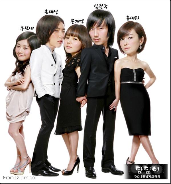 KimNamGil-FC.blogspot.com BAD BOY SBS