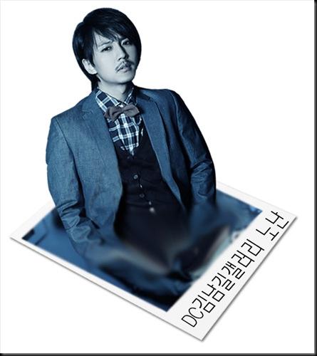 KimNamGil-FC.blogspot.com modify AD HOC (18)