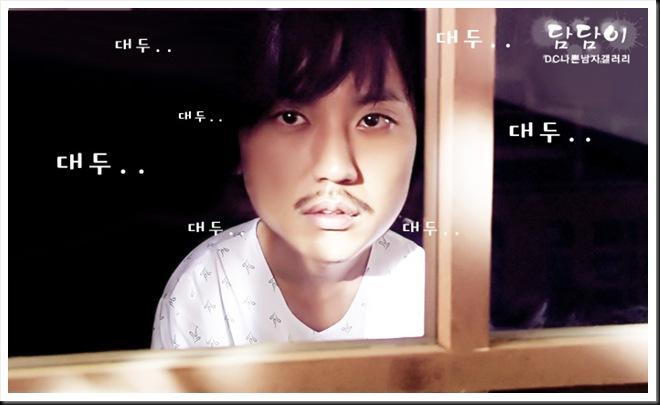 KimNamGil-FC.blogspot.com BigHead Bad Guy Episode15- (11)