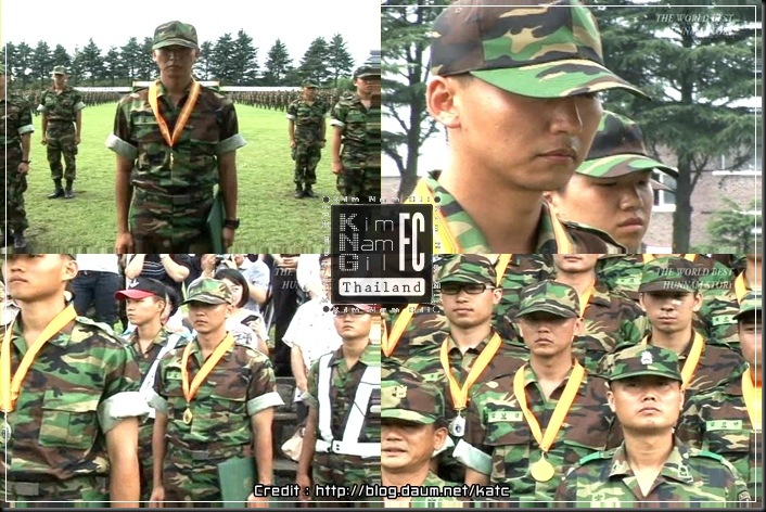 KimNamGil-FC.blogspot.com Military Training09