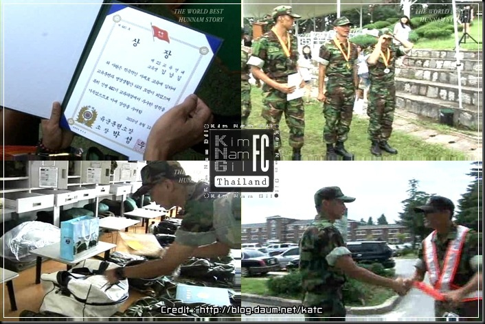 KimNamGil-FC.blogspot.com Military Training10