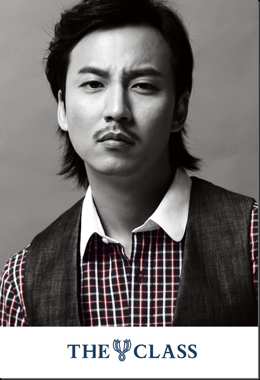 KimNamGil-FC.blogspot.com THE CLASS-FALL.jpg (7)