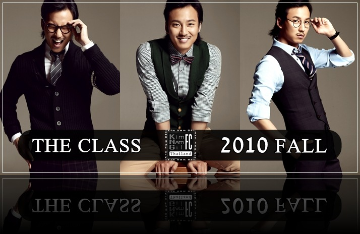 KimNamGil-FC.blogspot.com THE CLASS-FALL.jpg (0)