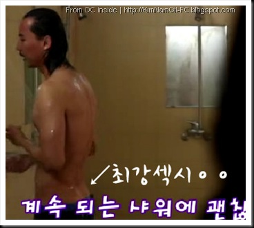 KimNamGil-FC.blogspot.com BTS Bad Guy (3)