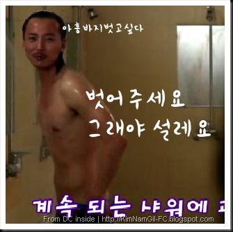 KimNamGil-FC.blogspot.com BTS Bad Guy (38)