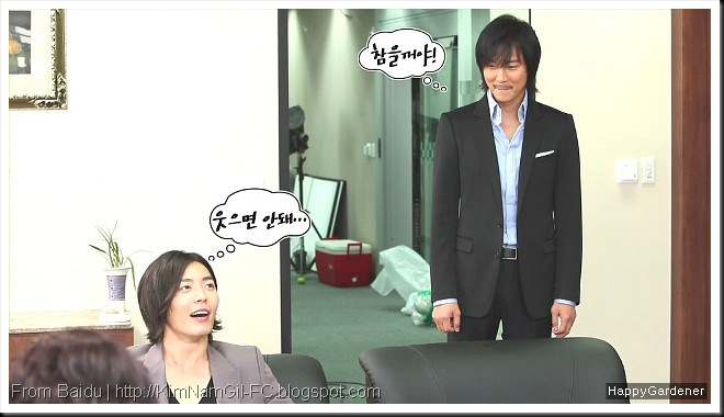 KimNamGil-FC.blogspot.com BTS Bad Guy GW-TS (3)