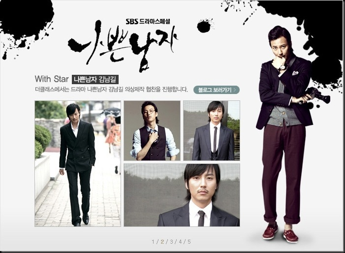KimNamGil-FC.blogspot.com THE CLASS FALL (66)