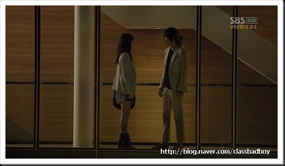 KimNamGil-FC.blogspot.com THE CLASS FALL (57)