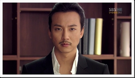 KimNamGil-FC.blogspot.com THE CLASS FALL (61)