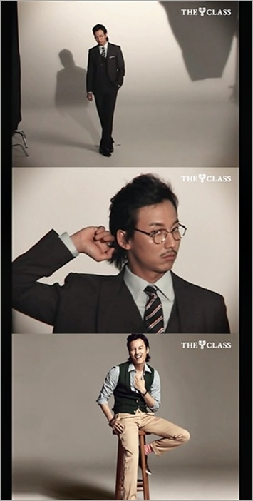 KimNamGil-FC.blogspot.com BTS THE CLASS Fall (4)
