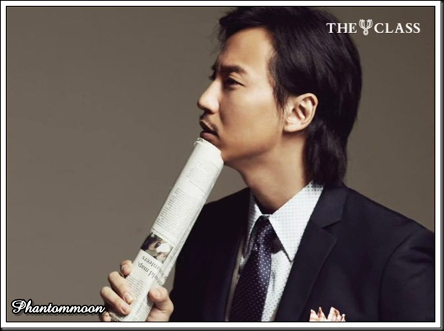 KimNamGil-FC.blogspot.com BTS THE CLASS Fall (14)