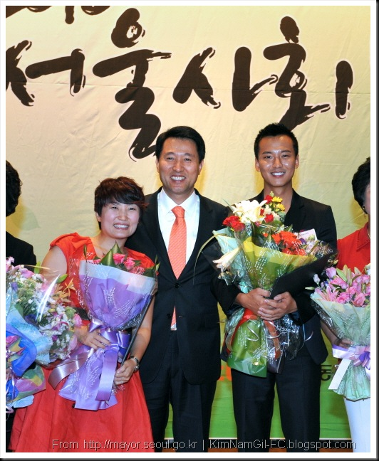 KimNamGil-FC.blogspot.com KNG receive Award 10 sep 10.jpg (10)